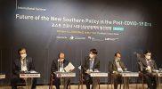 Indonesia Bahas Kebijakan Pasca Pandemi Covid-19 Bersama Korea Selatan dan India